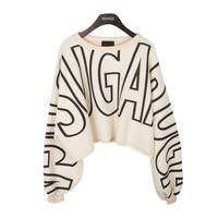 SUGAR Chunky Crop Sweater by Stylenanda
