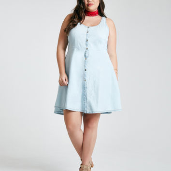 Plus Size Chambray Skater Dress | Wet Seal Plus