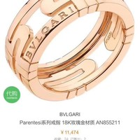 Bvlgari Mvsa High New ring Serpenti ring diamond drill hollowed out Cartier Trinity Ring S925 Sterling Silver 18 K gold Lovers ring