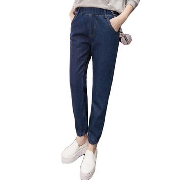Spring Summer Boyfriend Casual Elastic High Waist Women Denim Jogger Pants Fashion Gathered Cuffs Female Harem Pants Plus Size