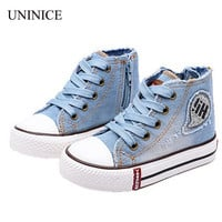 2017 New Arrived size 25-37 children casual shoes kids canvas sneakers boys jeans flats girls boots denim side zipper shoes