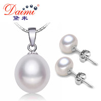 Pearl Pendant Necklace Earring Jewelry Set Women Fashion