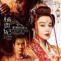 Watch Lady of the Dynasty Chinese full Movies online | Watch Full Movies Online