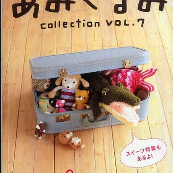 Japanese crochet pattern book - Amigurumi Collection Vol.7 - Easy Crocheting Patterns - Kawaii Animal Doll, Owl, Piggy Pig, Crocodile - B111