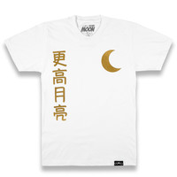 Crescent Tee in White
