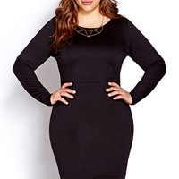Subtle Asymmetrical Bodycon Dress