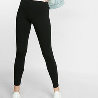 Sexy Stretch Ankle Legging