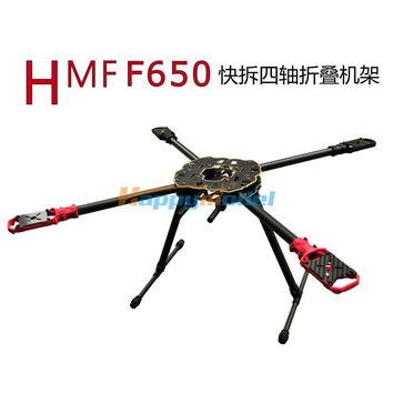 Hummingbird HMF F650 Foldable Center Upper Plate Top Board PCB Lower Plate Quadcopter 4 Axis Board for  Multicopter FPV Frame