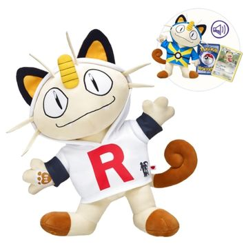 Online Exclusive Meowth Set | Build-A-Bear