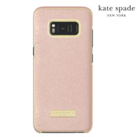 Samsung Galaxy S8 Kate Spade Leather Case