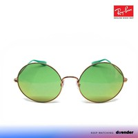 RAY BAN SONNENBRILLE SUNGLASSES 0RB3592 9035C7 SHINY COPPER