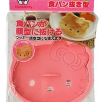 Hello Kitty Cookie Sandwich Toast Bread Cutter Mold