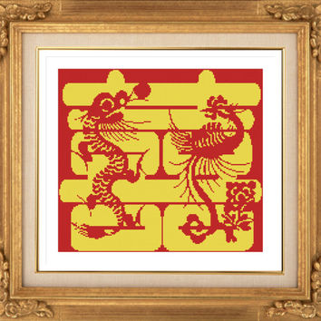 Wedding H072 Cross Stitch Pattern, Chinese Double Happiness Symbol Wall Decal, Unique Cross Stitch, Modern Cross Stitch