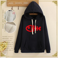 Fish Embroidered Hoodie Pocket Sweatshirt