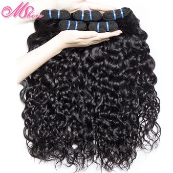 Water Wave Human Hair Bundle 1PCS Brazilian Non Remy Hair Weave Extention Natural Black Can Be Dyed Bleached Mshere Hair Company