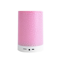 HY- BT819L flaw colorful light smart touch night light card speaker bed light voice call wireless bluetooth speaker -PINK