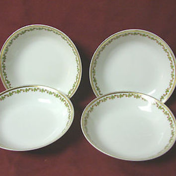Haviland Co, China Dinnerware Limoges, Sonderburg,  Fruit/sauce bowl 5.5/8""