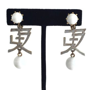 Vintage Chinese Symbol Clip On Earrings White Enamel with White Glass Beads, Asian Character Jewelry, Dangle Earrings, Costume Jewelry
