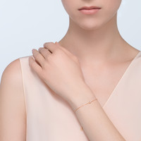 Diamants Légers bracelet XS: Diamants Légers bracelet, 18K pink gold, set with a brilliant-cut diamond of 0.04 carats.