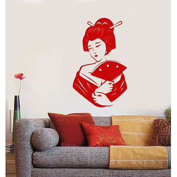 Vinyl Wall Decal Asian Geisha Style Japanese Woman With Fan Stickers (3214ig)