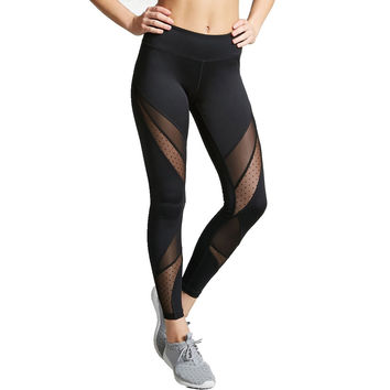 Women's Black Cutout Mesh Striped Design Yoga Workout Running Legging Pants