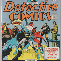 Detective Comics Vol 1, 443. VF, Nov 1974.  DC Comics