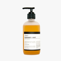 ROSEMARY + MINT BODY CLEANSER (8 oz)