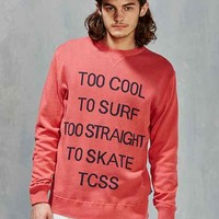 TCSS Too Cool Sweater