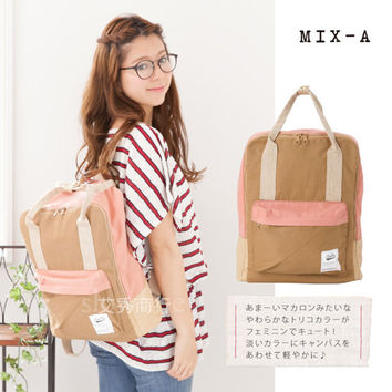 College Stylish On Sale Hot Deal Comfort Back To School Casual Canvas Big Size Backpack [8958083399]