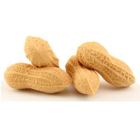 Peanut Shaped Erasers - Set Of 4