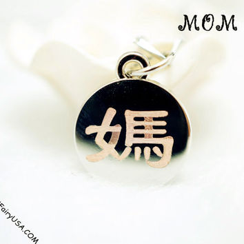 MOM necklace tiny silver necklace delicate mother gift initial named necklace,