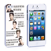 One Direction Quotes iPhone 4s iPhone 5 iPhone 5s iPhone 6 case, Galaxy S3 Galaxy S4 Galaxy S5 Note 3 Note 4 case, iPod 4 5 Case