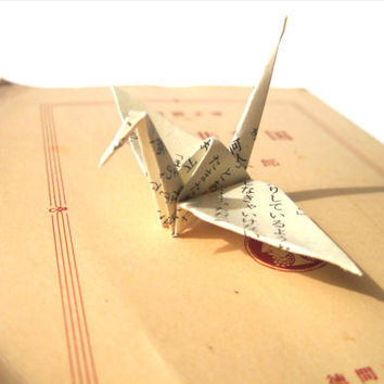 Japanese Vintage Book Origami Crane (50) Paper Cranes Made from Japanese Mystery Novel , Upcycled Book Craft, Recycled Paper Art