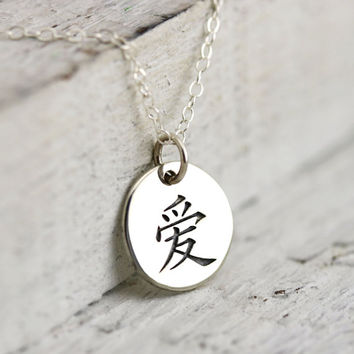 Best Chinese Symbol Necklace Products On Wanelo