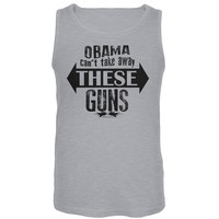 Obama Can't Take Away These Guns Grey Tank Top