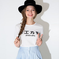 Korean Letters Print Short Sleeve Graphic Tee