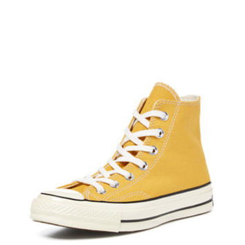 CT 70 Hi Sneaker by Converse at Gilt