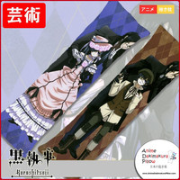 New Kuroshitsuji Anime Dakimakura Japanese Hugging Body Pillow Cover GZFONG171