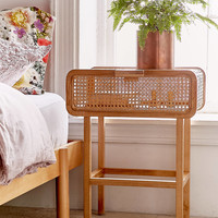 Marte Rattan Side Table | Urban Outfitters