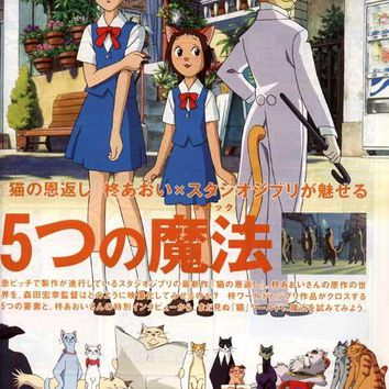 The Cat Returns (Japanese) 27x40 Movie Poster (2002)
