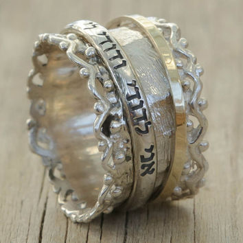 "Hebrew Inscribed Ring ""I AM My Beloved's and My Beloved is Mine"". Sterling Silver and Gold Handmade Ring. Spin Ring. Song of Solomon 6:3"