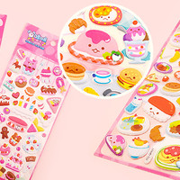 Buy Kawaii Glitter Jewel Sponge Stickers - Food Feast at Tofu Cute
