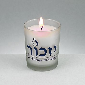 Premium Yizkor Memorial Candle,1 Day,frosted Glass,2.5', 12/displ