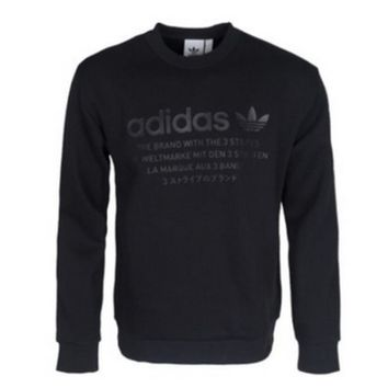 """Adidas"" Casual Loose Men Cotton Sweater"
