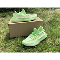 Yeezy Boost 350 V2 Spring - Duangstyle