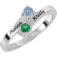 Sterling Silver 2 Stone Engraveable Family Birthstone Ring