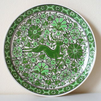 Beautiful Vintage Decorative Green Deer Design Greek Plate