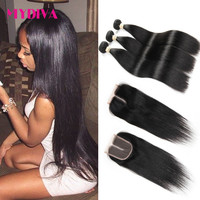 Brazilian Virgin Hair With Closure 8A Grade Unprocessed Mink Brazilian Straight Hair 3 Bundles With Closure Human Hair Weave
