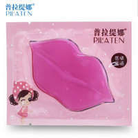 20pcs Hot Selling Crystal Collagen Lip Mask Lips Balm Moisturize Pads Face Lip Care Patches Masks