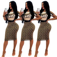 Fendi New fashion more letter print top and skirt two piece suit